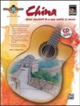 Guitar Atlas China Book and CD