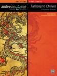 Tambourin Chinois [1p4h]