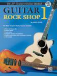 21st Century Guitar Rock Shop 1 w/CD