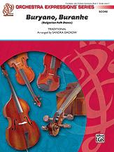 Alfred  Dackow S  Buryano Buranke - String Orchestra