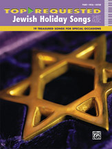 Alfred    Top-Requested Jewish Holiday Songs Sheet Music - Piano / Vocal / Guitar