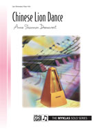 Chinese Lion Dance - Piano Teaching Piece