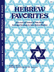 Kjos  Bastien J  Hebrew Favorites