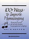 100+ Ways To Improve Hymnsinging